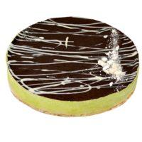 Foto torta pistacchio e torroncino